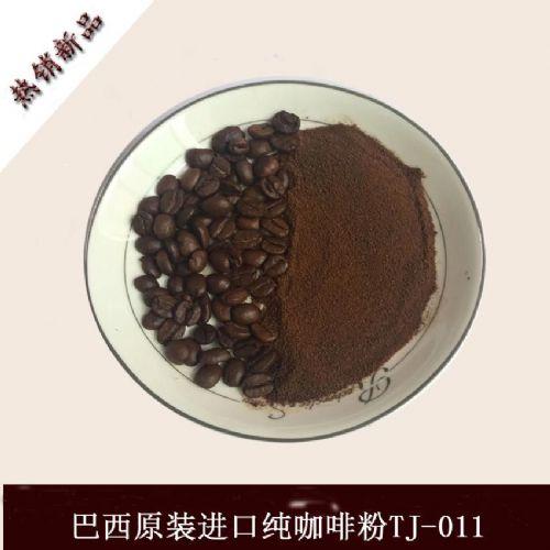 提供速溶咖啡批发