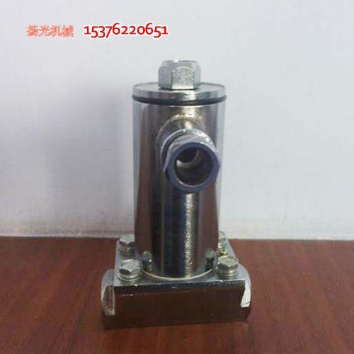矿用DFB-20/10隔爆型电磁阀结构特征