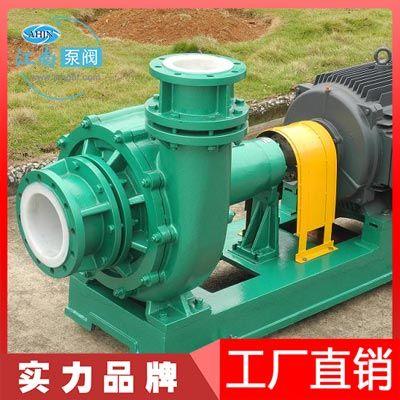 江南FMB125-100-400超高分子浆料泵防爆工业耐酸水泵
