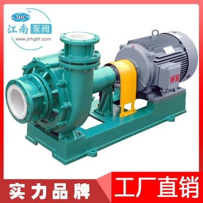 江南FMB65-50-200防爆超高分子砂浆泵