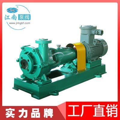 江南FMB100-80-160防爆超高分子脱硫泵