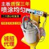 静电喷涂机脉冲型静电喷涂机 喷塑机五金防锈烤漆喷枪