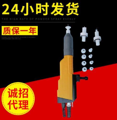 金马二代自动粉体静电喷枪 涂装往复机升降机喷枪配件