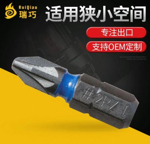 PH3#合金钢材质通用批头 25mm十字型批嘴电动批头
