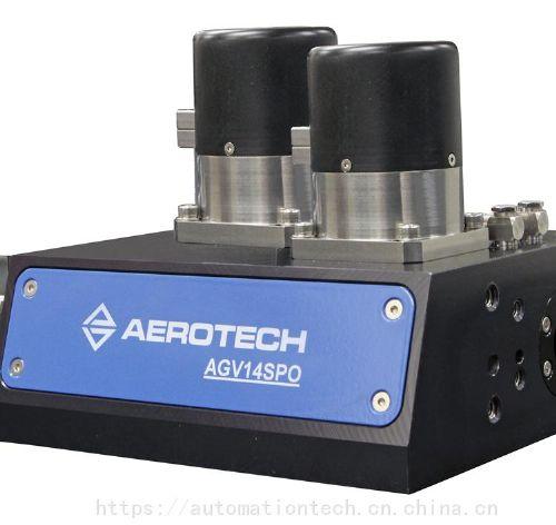 AGV-SPO高性能单轴点振镜