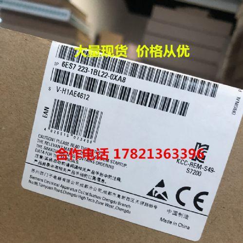 6ES7223-1BL22-0XA8 PLC模块 EM223 CN 6ES72231BL220X