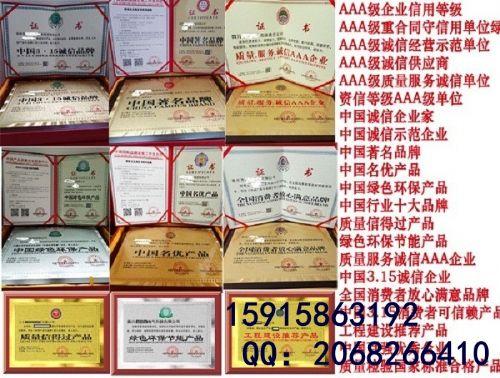 去哪申办中国名优产品要提供什么资料