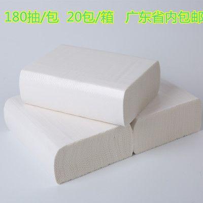 广东省商用擦手纸物业酒店厨房用纸卫生间180抽纸巾整