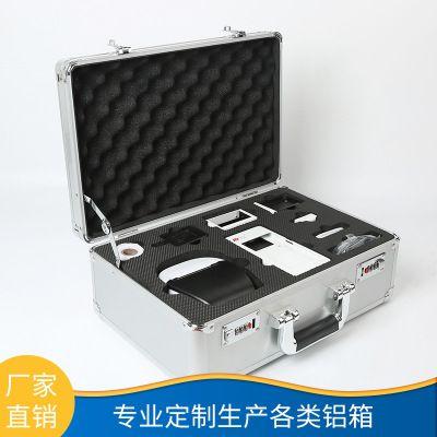 订制新款手提筹码箱 多种码数筹码航空套装箱 铝合金工