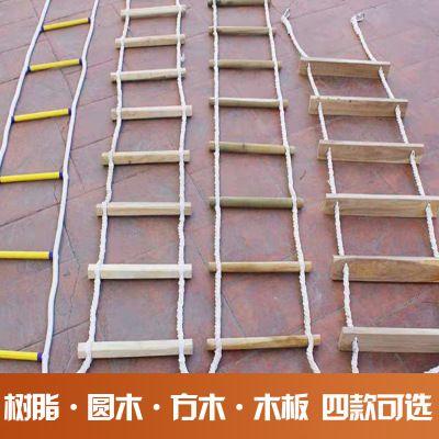 尼龙安全绳梯 多功能敏捷梯固定式绳梯 篮球训练跳格梯