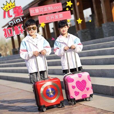 儿童密码箱 20寸万向轮小学生行李箱卡通拉杆箱定制 lo