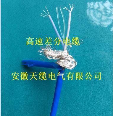 高速差分电缆-高速差分电缆技术标准:Q/320831YH001-2