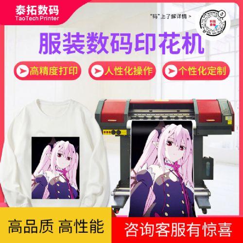 北京热转印机厂家价格厂家热卖