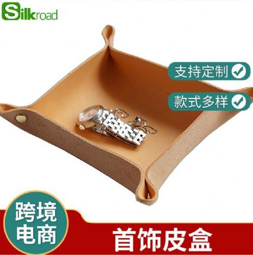 桌面茶几玄关钥匙收纳盘家居用品杂物皮革皮质收纳盒化