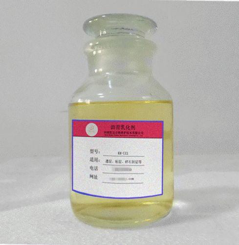 阳离子沥青乳化剂