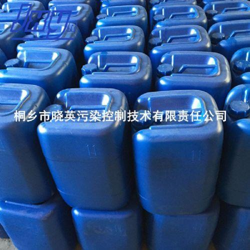 消油剂溢油分散剂清除水面溢油污染