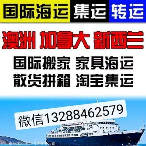 广州家具海运伊拉克DDU海运攻略,海运教程。
