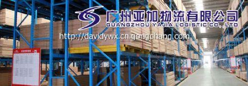 广州南沙港专业装卸仓库