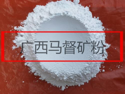 广西高新可降解纳米碳酸钙