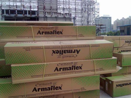 HT福乐斯(HT Armaflex)保温隔热橡塑保温材料供应福