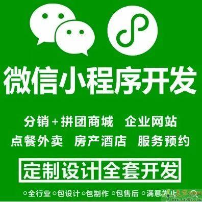 真正开源的小程序商城源码【广州9E科技】