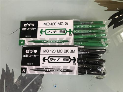 日本ZEBRA斑马MO-120-MC小双头记号笔 油性勾线记号笔