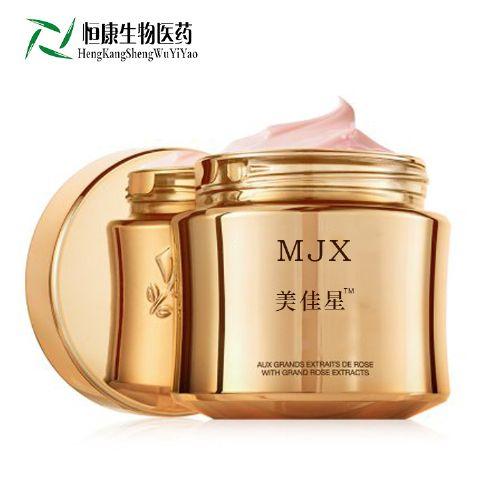 膏霜乳液水剂面膜护肤化妆品OEM代加工厂家恒康化妆品