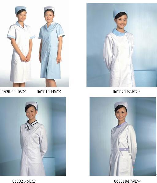 hospital uniform,doctor wear,nurse wear ,patient wear