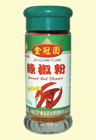 five spices powder,spiced salt powder,curry powder,ginger