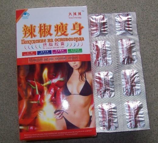 Китайские капсулы с тобой