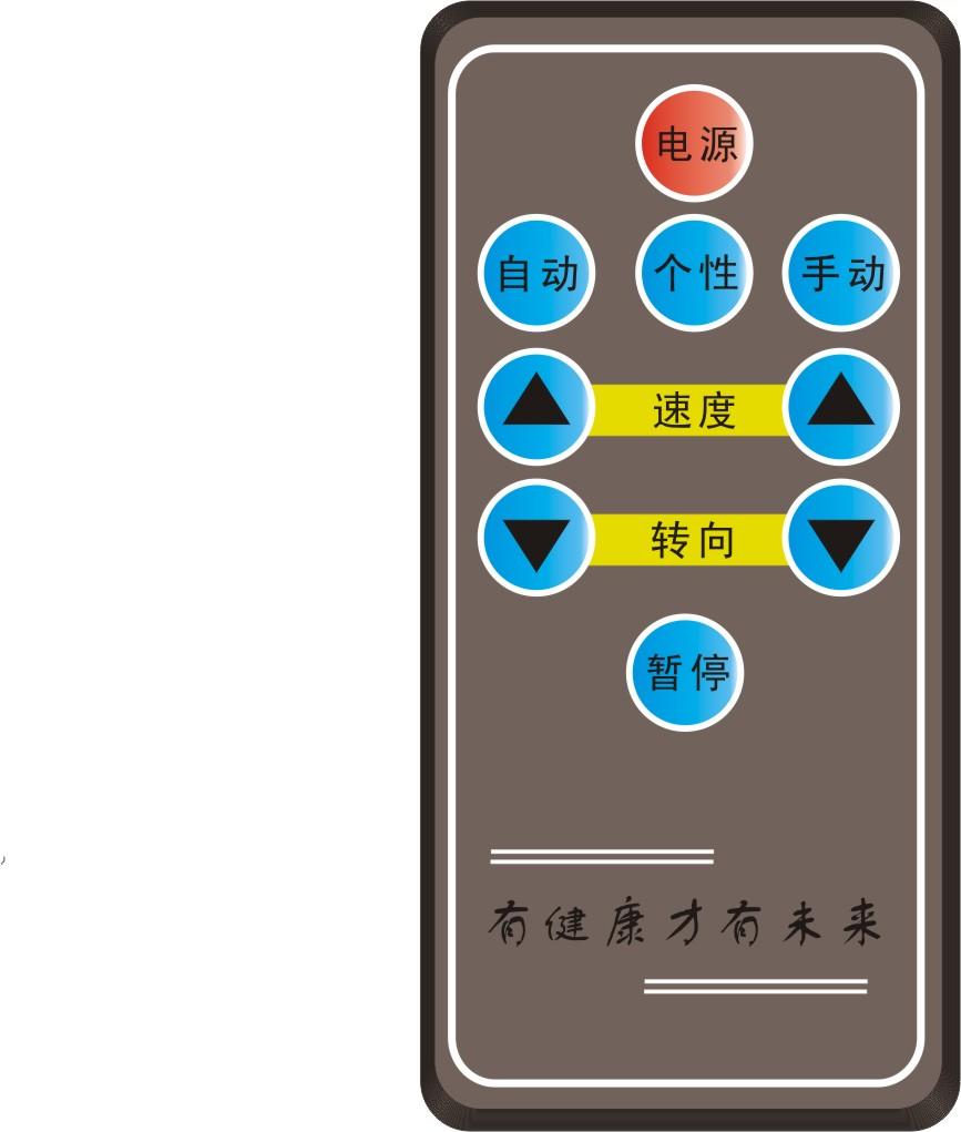 足浴器遥控器;;; 供应洗脚盆遥控器; 足浴器