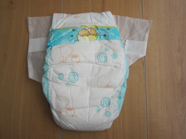 diaper disposable distributor email nappies pants paper report research Some of the major product types are baby disposable, baby training, baby cloth, baby swim pants, baby biodegradable, adult pad type, adult flat type and adult pant type diapers currently, baby disposable diaper is the most popular type, accounting for the majority of the total share.