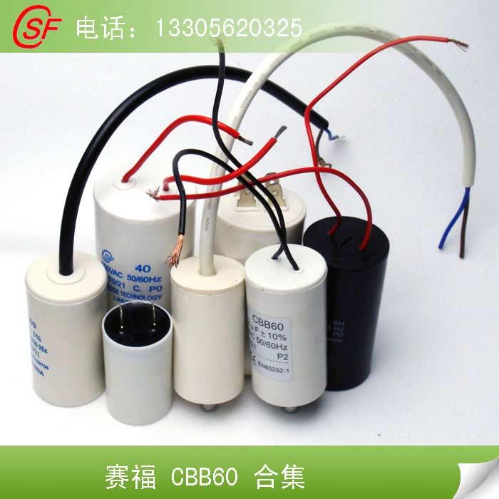 用于洗衣机和电冰箱高效压缩机等频率为50hz/60hz的交流电源供电的