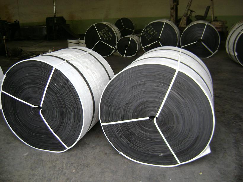 LZ钢丝绳输送带 价格 30元 米
