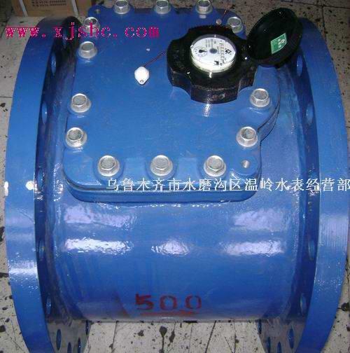 lxlc-500可拆螺翼式水表图片