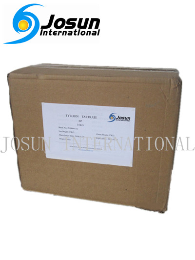 Tylosin Tartrate Powder/Granular