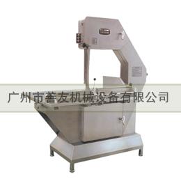 SY-650 Bone Cutter