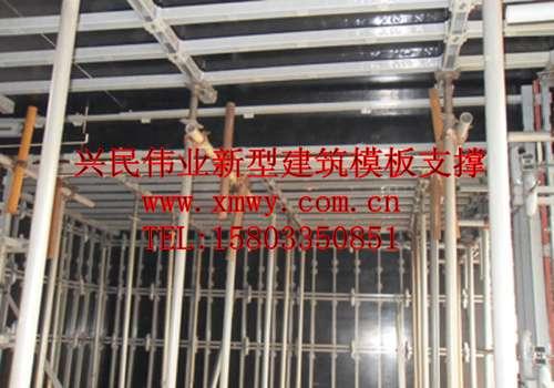 兴民伟业室内组合杆 7800元/吨