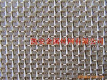 铁网:铁丝编织网,铁板箔斜拉网