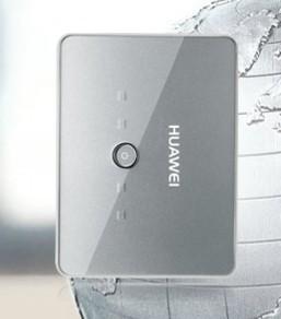 usb wireless router,Huawei B970b