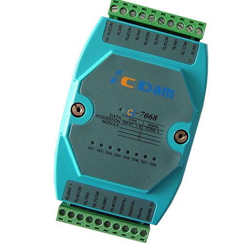 C-7068D A型电磁继电器输出模块