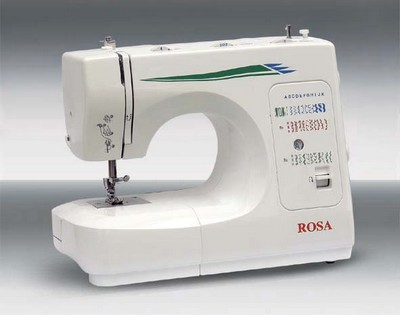 Household Multifunctional Sewing MachineRS-8601
