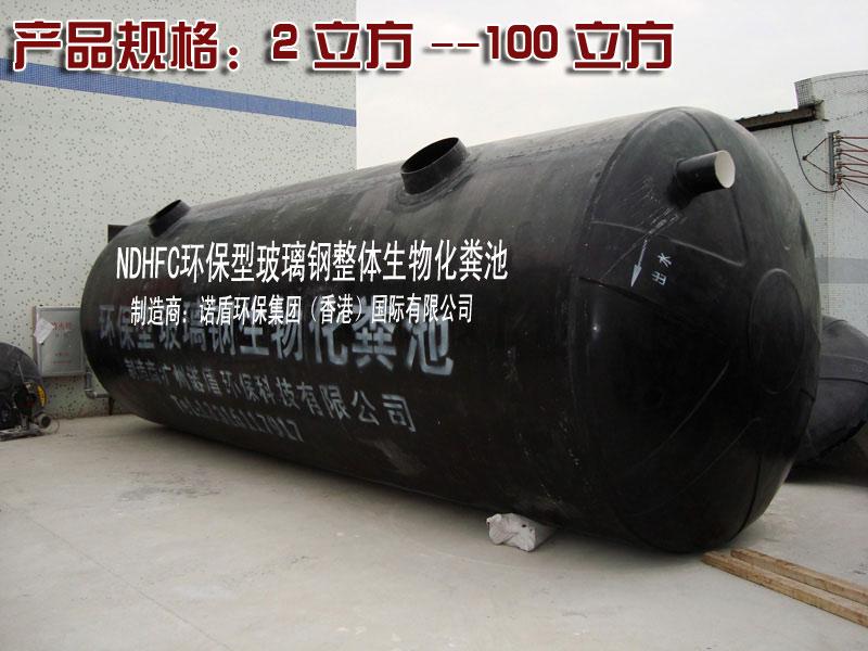化粪池国标图集钢筋混凝土化粪池图集03s702,92s213生产的g