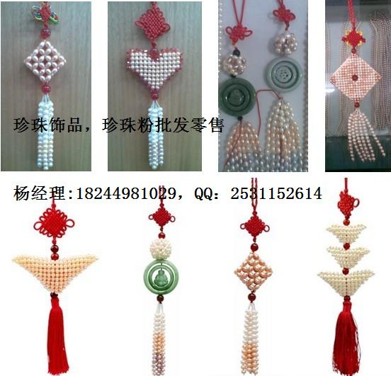 qq宝贝宝石袋_工艺品 宝石玉石工艺品  报价:   电议 单位:  淡水珍珠饰品销售及