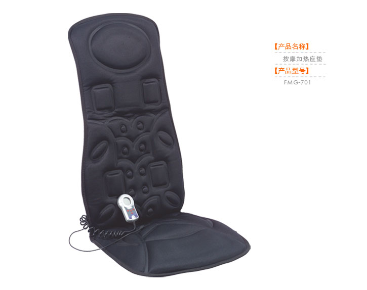 Powered By Hotaru High Back Seat Cushion
