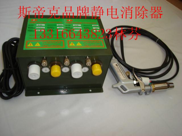 sl-007高压发生器 斯莱德离子风枪风机 除静电除尘设备; sl-007高压发