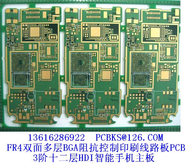 多层hdi智能手机主板pcb