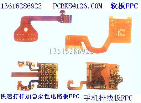 特性阻抗控制电路板),多层hdi智能手机主板和铝基高频陶瓷柔性电路板f