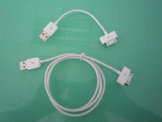 IPHONE-1充电线 价格:4.00元/PCS