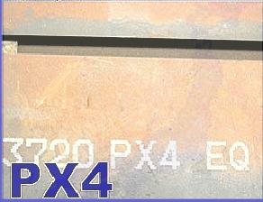 PX4 镜面塑胶模具钢 价格:0元/吨